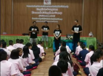 ร.ร.สาธิตฯ สวนสุนันทา ฝ่ายมัธยม จัดกิจกรรมโครงการค่ายภาษาอังกฤษ ประจำปีการศึกษา 2560