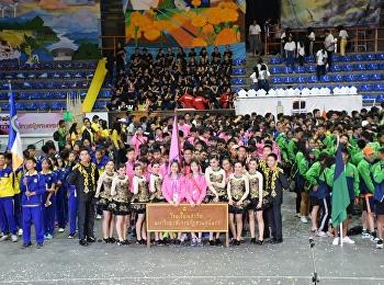 """โรงเรียนสาธิตมหาวิทยาลัยราชภัฏสวนสุนันทา ฝ่ายมัธยม  คว้าลำดับที่ 3 จากการแข่งขันกีฬาสาธิตราชภัฏสัมพันธ์ครั้งที่ 29 """"เพชรพระศรีเกมส์""""  ประจำปี 2560"""