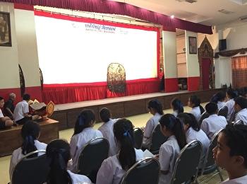 นักเรียนระดับชั้น ม.1 ทัศนศึกษาตามรอยศิลป์ จังหวัดราชบุรี