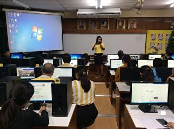 อาจารย์โรงเรียนสาธิตฯ อบรมการใช้งาน Google for Education