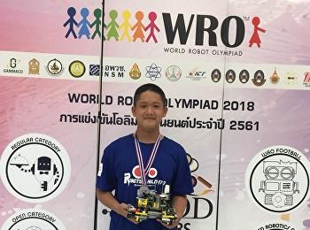 World Robot Olympiad Thailand 2018