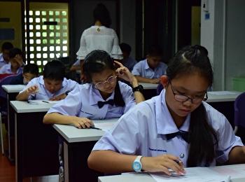 โครงการภาคภาษาอังกฤษร่วมกับสถาบันภาษามหาวิทยาลัยธรรมศาสตร์ จัดการสอบ TU-SET ให้กับนักเรียน