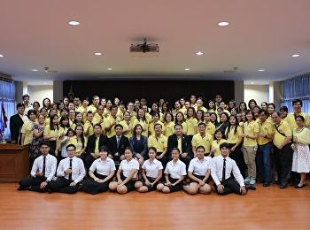 บุคลากรโรงเรียนสาธิตฯอบรมการสร้างบุคลิกภาพแห่งองค์กรการศึกษา