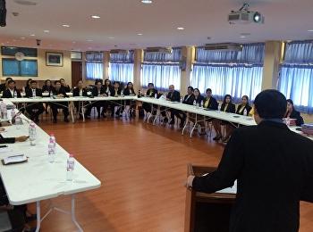 ประชุมบุคลากรสายสนับสนุนวิชาการ นำเสนอผลงาน