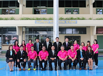Welcomed visitors form Demonstration School of Chaing Mai Rajabhat University