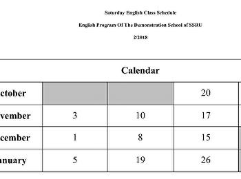 กำหนดการเรียนเสริมพิเศษวันเสาร์ ภาคเรียนที่ 2 ปีการศึกษา 2561