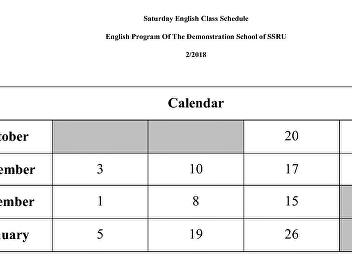Saturday Extra English Class Schedule 2nd semester Academic year 2018