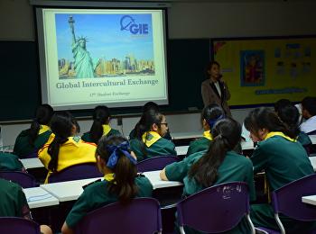 แนะแนวการศึกษาต่อต่างประเทศโดย GIE