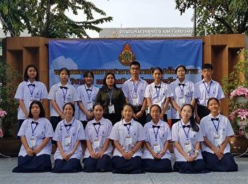 กลุ่มสาระการเรียนรู้ภาษาไทย นำนักเรียนเข้าร่วมแข่งขันมหกรรมความสามารถทางศิลปหัตถกรรมวิชาการและเทตโนโลยีของนักเรียน ครั้งที่ ๖๘