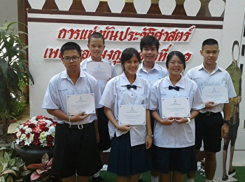 students of Demonstration School of Suan Sunandha Rajabhat University went to join the national history 11th competition(Phet Yod Mongkut)
