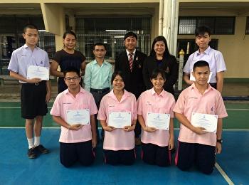 แสดงความยินดีแก่นักเรียนเข้าร่วมการแข่งขันประวัติศาสตร์เพชรยอดมงกุฏ ครั้งที่ 11 /2561 ได้รับรางวัลชมเชย