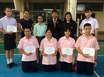 The Director of Demonstration School of Suan Sunandha Rajabhat University congratulated the students that participated in the National History 11th Competition (Phet Yod Mongkut)