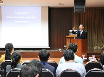 ประชุมบุคลากร ประจำเดือน มกราคม 2562