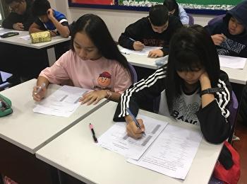 นักเรียนสอบได้คะแนนสูงสุด ในการวัดความรู้ Post test กิจกรรมสอนเสริมพิเศษวันเสาร์ (Saturday English Class)