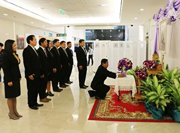 คณะผู้บริหารร่วมทูลเกล้าฯ ถวายแจกันดอกไม้ พระเจ้าวรวงศ์เธอ พระองค์เจ้าโสมสวลี พระวรราชาทินัดดามาตุ