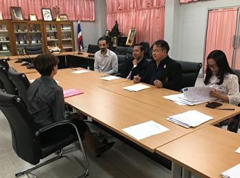 รร.สาธิตฯจัดสอบสัมภาษณ์ ผู้สมัครเพื่อบรรจุและแต่งตั้งเป็นพนักงาน สังกัดโรงเรียนสาธิต