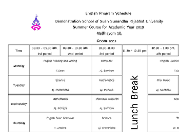 Summer Course 2019