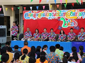 Songkran Festival 2562