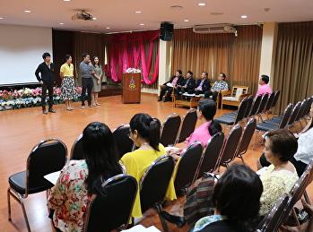 ประชุมบุคลากรโรงเรียน เดือนเมษายน 2562