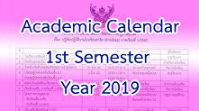 Academic Calendar 1st semester year 2019