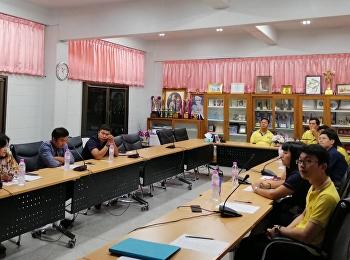 Selection of students for good behavior and Khon Dee Sri Sunandha