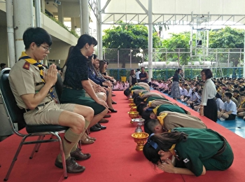 Wai Kru ceremony, academic year 2562