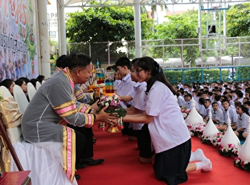 Wai Kru Ceremony, Academic Year 2019