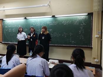 Senior alumni come to guide the university entrance examination techniques