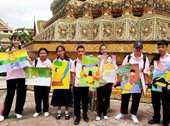 The students participated in the competition on Asalha Bucha Day