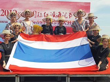 Students of Demonstration School of Suan Sunandha Rajabhat University was invited to join the cultural exchange program and broght Thai performance to show