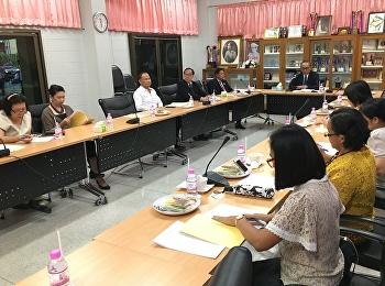 ประชุมคณะกรรมกาบริหารสมาคมผู้ปกครองและครูฯ