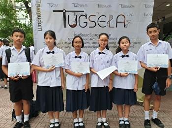 นักเรียนเข้าร่วมแข่งขันองค์ความรู้ด้านวิทยาศาสตร์ ครั้งที่ 16 (TUGSELA)