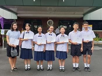 นักเรียนเข้าร่วมการสอบแข่งขันคณิตศาสตร์ และวิทยาศาสตร์ระหว่างโรงเรียนครั้งที่ 12 ณ โรงเรียนมหิดลวิทยานุสรณ์