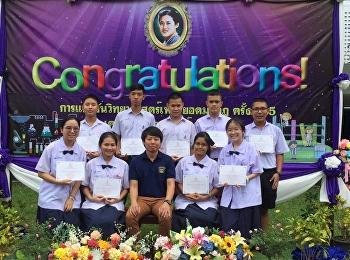 นักเรียนเข้าร่วมการแข่งขันวิทยาศาสตร์เพชรยอดมงกุฏ ปีการศึกษา 2562