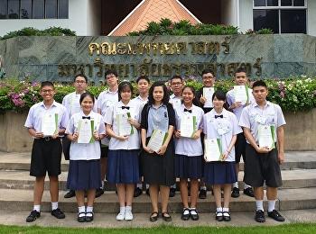นักเรียนเข้าร่วมแข่งขันตอบปัญหาแพทย์ศาสตร์วิชาการ ณ คณะแพทย์ศาสตร์ มหาวิทยาลัยธรรมศาสตร์(ศูนย์รังสิต)
