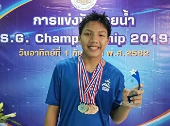 แสดงความยินดีแก่นักเรียนในการแข่งขันว่ายน้ำ S.G.Championship 2019