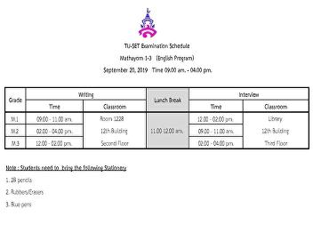 TU-SET Examination Schedule