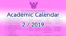 Academic Calendar 2nd semester year 2019