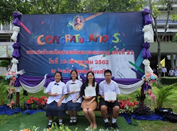 Students participate in the 21st Phet Yod Mongkut Mathematics Competition.