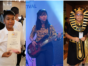 Congratulation to student English Program of Suan Sunandha rajabhat University for  winning of Yamaha Brand challenge at the Yamaha Thailand Music Festival 2020