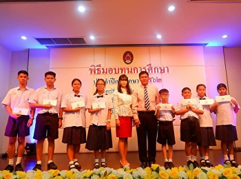 Students receiving scholarships Academic Year 2019