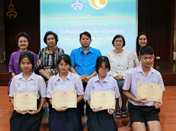 Essay and drawing contest 2019