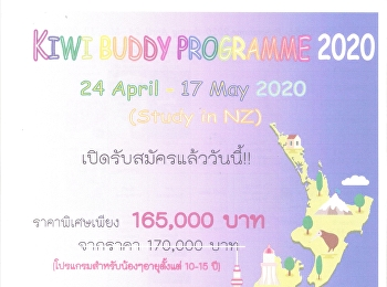Kiwi Buddy Programme 2020 in New Zealand