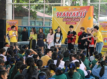 Hanami School Tour 2019 with MONO Music