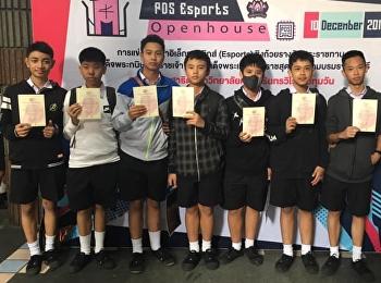นักเรียนเข้าร่วมแข่งขัน PDS Esports นิทรรศการวิชาการสาธิตปทุมวัน