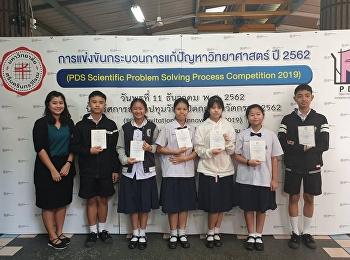 นักเรียนเข้าร่วมแข่งขันกระบวนการแก้ปัญหาทางวิทยาศาสตร์ นิทรรศการสาธิตปทุมวันเปิดกล่องนวัตกรรม2562