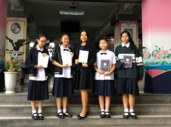 Competition to social quiz in Pathumwan Demonstration School