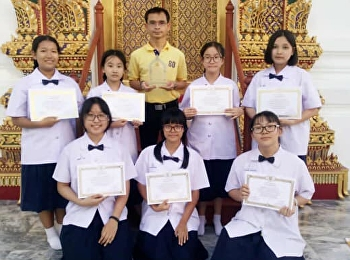 นักเรียนได้รับรางวัลชมเชย ประกวดสวดมนต์หมู่ ทำนองสรภัญญะ ระดับเขตพื้นที่การศึกษา กทม. เขต 1