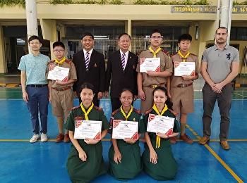 ขอแสดงความยินดีแก่นักเรียนได้รับเกียรติบัตรเหรียญเงิน และเหรียญทองแดง การประเมินทักษะภาษาอังกฤษระดับประเทศ ครั้งที่ 1