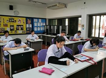 นักเรียน ม.6 สอบชิงทุนการศึกษา จากมหาวิทยาลัยอัสสัมชัญ